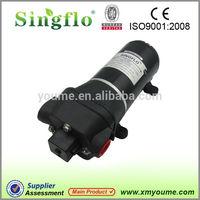 12v dc high volume low pressure water pumps high capacity