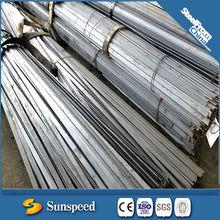 flat spring steel,flat spring steel bar