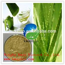 100% Pure Natural Wholesale Medicinal Herbs Aloe Vera Extract / Natural Aloin 98% HPLC