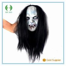 2014 high quality custom party plastic halloween masks wholesale