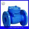 DIN standard cast iron cast iron swing check valve