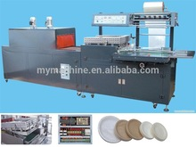 carton box semi automatic shrink overwrapping machine