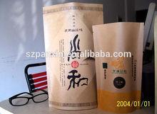 kraft paper bottom gusset coffee / tea packaging bags
