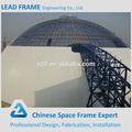 la gran envergadura de luz marco de acero monolito con cúpula cubierta de la azotea