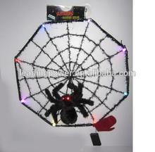 stretchy white spider web / halloween decor