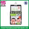 Mass production fruit juice pouch pack with corner spout