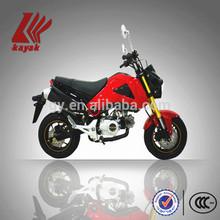 2014 hot cheap OEM children motorbike/KN110GY-2