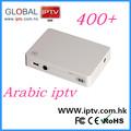Zaap televisão árabe, arábica software para streaming em árabe osn e mostrar o tempo receptor de iptv