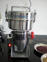 DFY-800D 110V/220V Household Portable Sesame Soybean Crusher