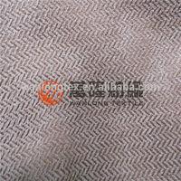 fashionable upholstery fabric