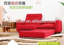 2014 arab low floor sofa B262