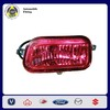 high quality & cheap price car accessory led ring light for suzuki lingyang