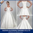 2014 Hot Appliqued Beads Working Backless Court Train Wedding Dress Elie Saab With Jacket