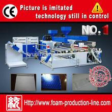 Newest air cushion machinery