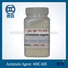 HDC-103 textile antistatic agent