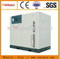 160kw compresseur d'air à vis type de lubrification tw220az