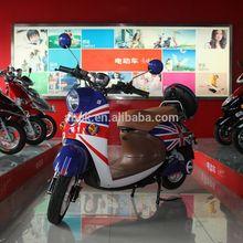 big wheel wholesale electric chopper motorcycle