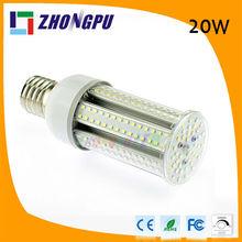 meanwell driver led street light 20W E27 E26 2000lm 185mm 360degree IP65 Waterproof Daylight