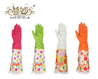 Rubber Hand Latex Gloves