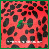 100% polyester knitting upholstery animal print velboa fabric