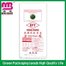 Eco-friendly wpp bag woven sack bopp woven feed bag pp feed sack pp woven bag