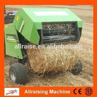Round Automatic Rice Straw Baling Machine
