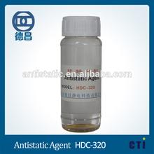HDC-320 cationic surfactant