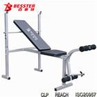 BEST JS-005HA Weight Lifting Bench power gym door