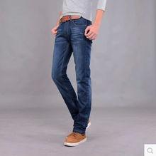 2014 latest fashion slim jeans pants