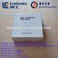 طقم إصلاح للحصول على sp102907 liugong أجزاء وقطع غيار آلات البناء