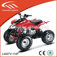 powerfull EPA/CE atv for kids ATV Quad mini gas go kart