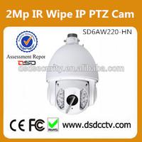 h.264 DH-SD6AW220-HN dahua Outdoor Video Camera IP PTZ