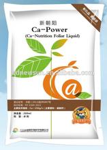 Ca-Power Calcium Liquid Fertilizer