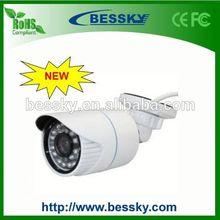 ir bullet 700tvl effio-e new model camera