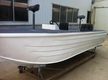 17ft console for aluminum lure boat for sale