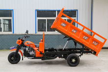 heavy-duty tipper tricycle/3 wheel motorcycle
