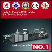 plastic bag making machine for sale,machine to make plastic bags,paper carry bag making machine