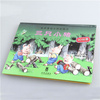 Specially designed books cover binding tape