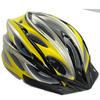 Sunshine 2014 MONTON bicycle helmet for pro team
