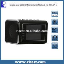 The Newest Mini Speaker Night Vision Nanny Camera the Best Hidden Cameras RE-MVS01