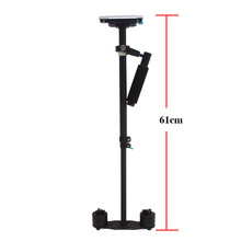60CM Portable Mini Carbon Fiber Camera Stabilizer DSLR Steadicam