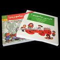 Impresión de alta calidad para colorear libro de niños, Libro Pop Up