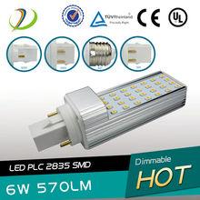 SMD2835 6w 8w 10w 12w plc led g24 2pin 4pin cfl lamp holder g23
