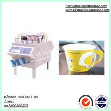 tazza di carta di alta velocità maniglia delle attrezzature per fabbricare