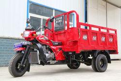 Top quality five wheel cargo motorcycle / 3 wheel motorcycle