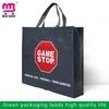 Latest design custom design pp woven shopping bag round corner