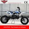 50cc 2 Stroke Dirt Bike (DB502A)