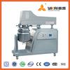 ZJR-50 nail polish making machine,nail polish mixer,nail polish production line
