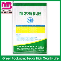 experienced manufacture pp lamination woven bag hs code