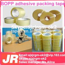 Acrylic Adhesive and No Printing single side packing tape,bopp adhesive tape